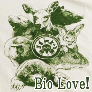 2019_Bio Love!_logo