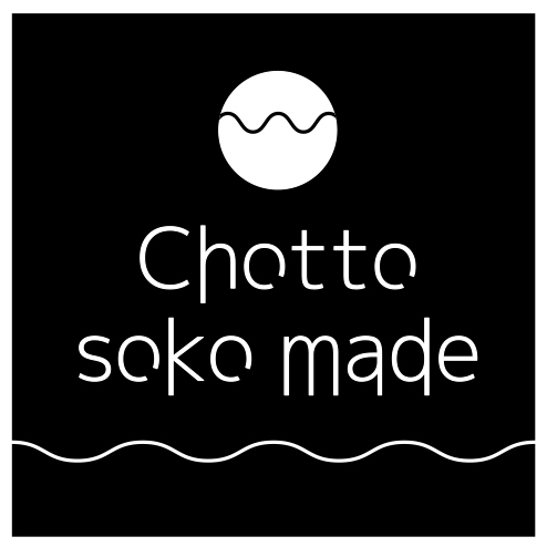 2019_Chotto soko made_logo