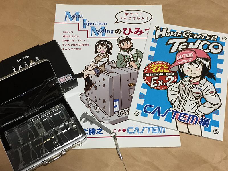 2019_DIY女子高生漫画ホームセンターてんこ_1