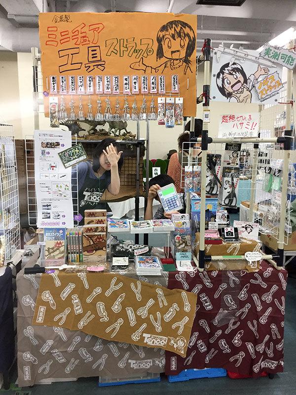 2019_DIY女子高生漫画ホームセンターてんこ_4