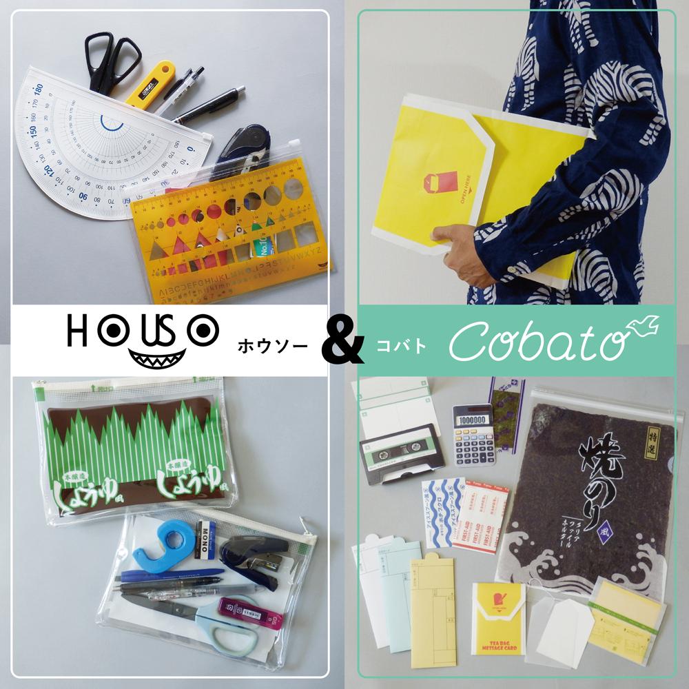 2019_HOUSO cobato_logo
