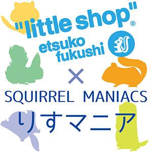 2019_little shop × りすマニア_logo