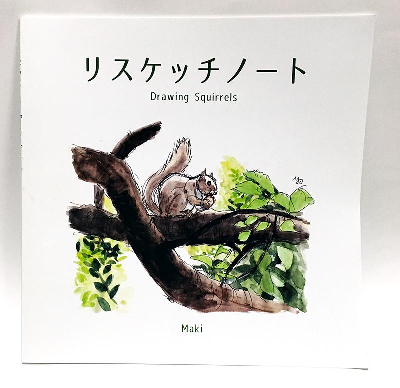 2019_little shop×りすマニア_1