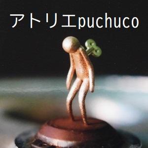 2019_アトリエpuchuco_logo