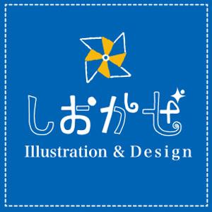 2019_しおかぜ_logo