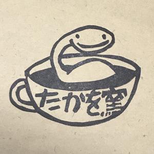 2019_たかを窯_logo