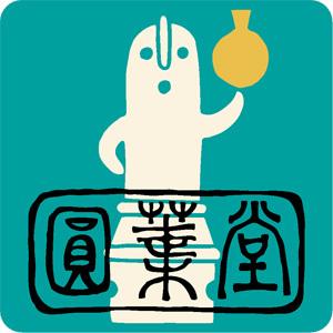 2019_円葉堂_logo