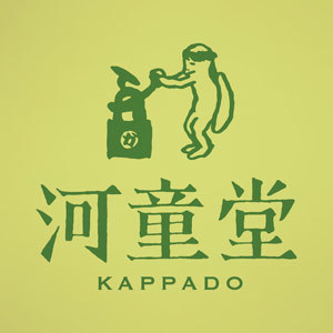 2019_河童堂_logo