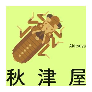 2019_秋津屋_logo