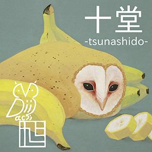 2019_十堂 -tsunashido-_logo