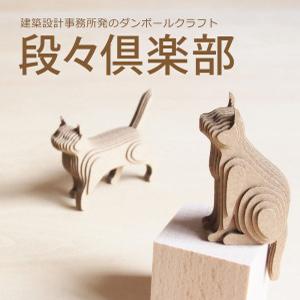 2019_段々倶楽部_logo