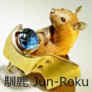 2019_馴鹿 Jun-Roku_logo
