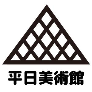 2019_平日美術館_logo