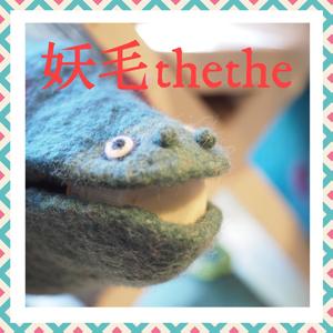 2019_妖毛thethe_logo