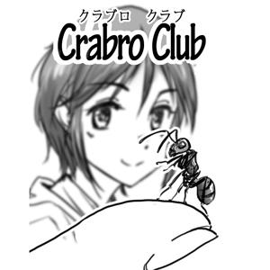 2019_Crabro Club_logo