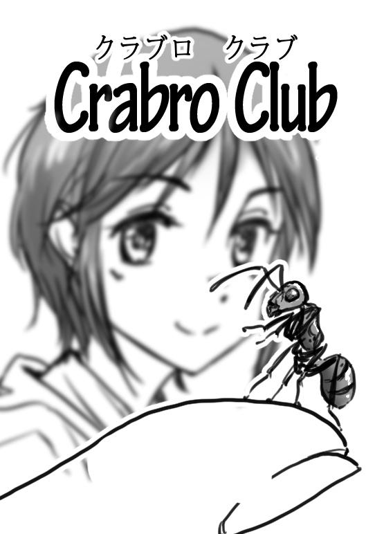 2019_Crabro Club_1