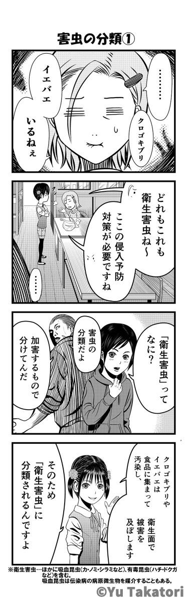 2019_キツネの窓_7