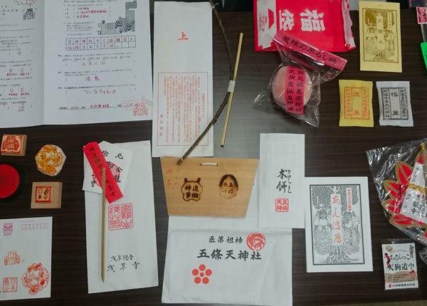 2019_恵方巻きコルネ_ 8