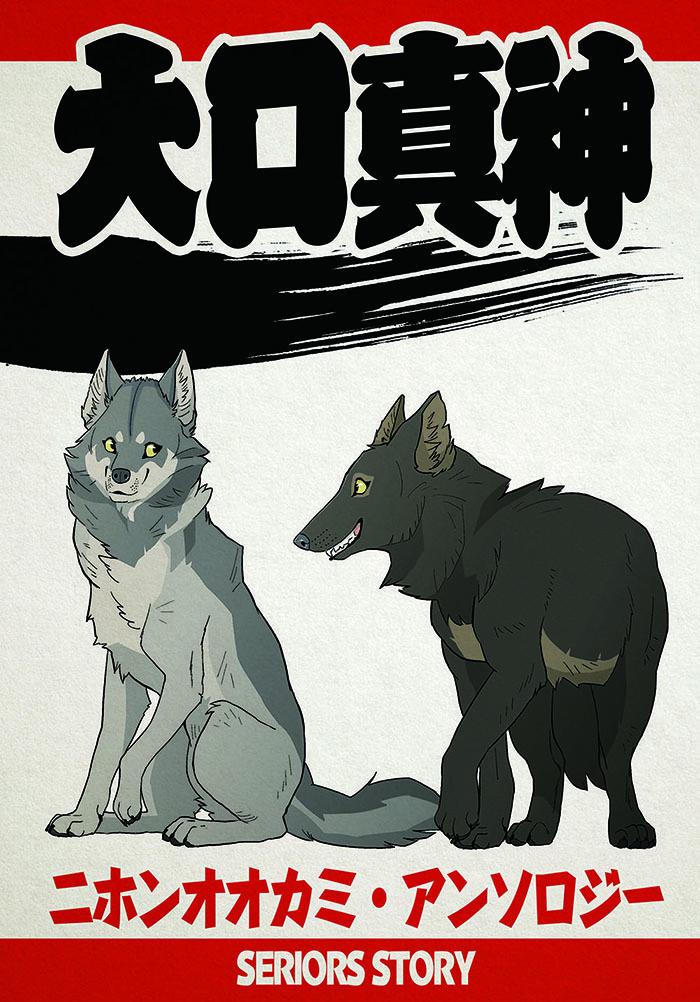 2019_工房斑狼_6
