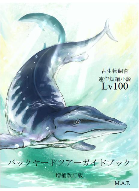 2019_始祖鳥堂書店_5