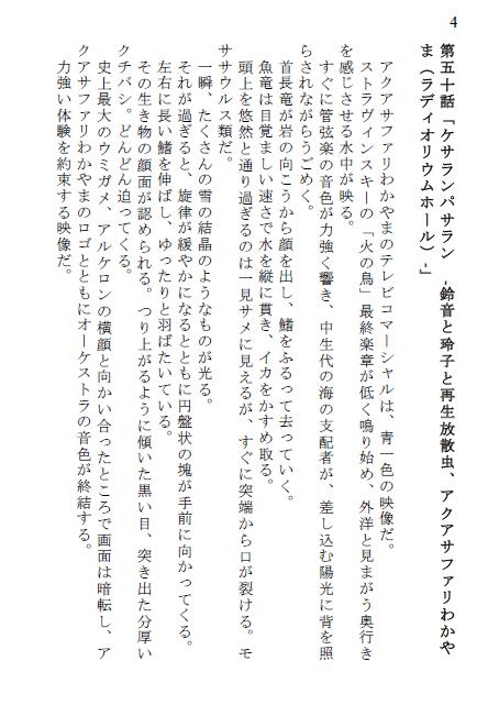 2019_始祖鳥堂書店_6