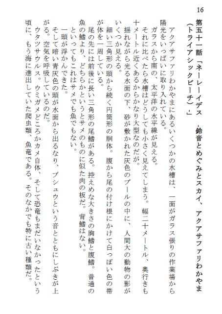 2019_始祖鳥堂書店_7