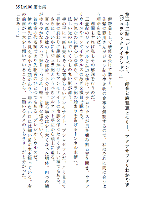 2019_始祖鳥堂書店_8