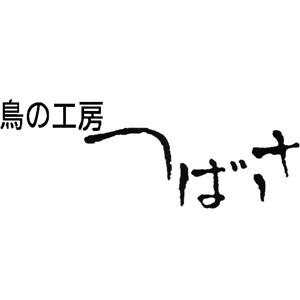 2019_鳥の工房つばさ_logo