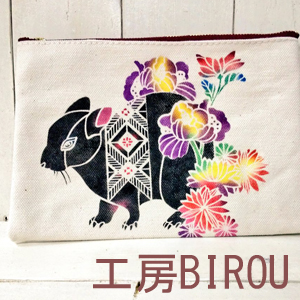 2019_工房BIROU_logo