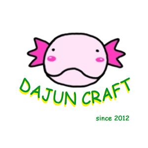 2019_DAJUN CRAFT_logo