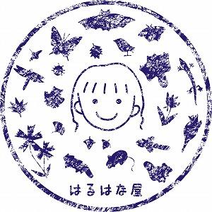 2019_はるはな屋_logo