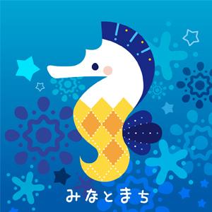 2019_みなとまち_logo