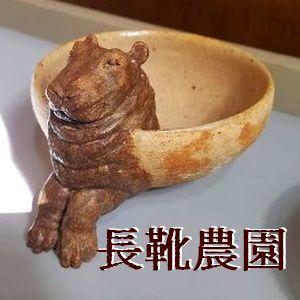 2019_長靴農園_logo
