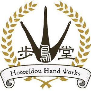 2019_歩鳥堂 Hotoridou_logo