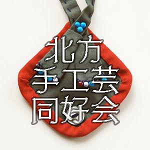 2019_北方手工芸同好会_logo