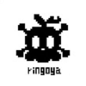 2019_林檎屋_logo