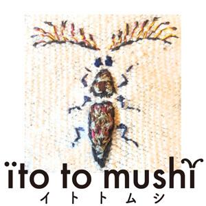 2019_ito to mushi_logo