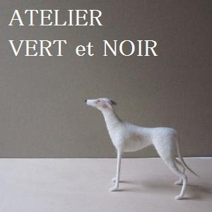 2019_ATELIER VERT et NOIR_logo