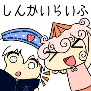 2019_しんかいらいふ_logo