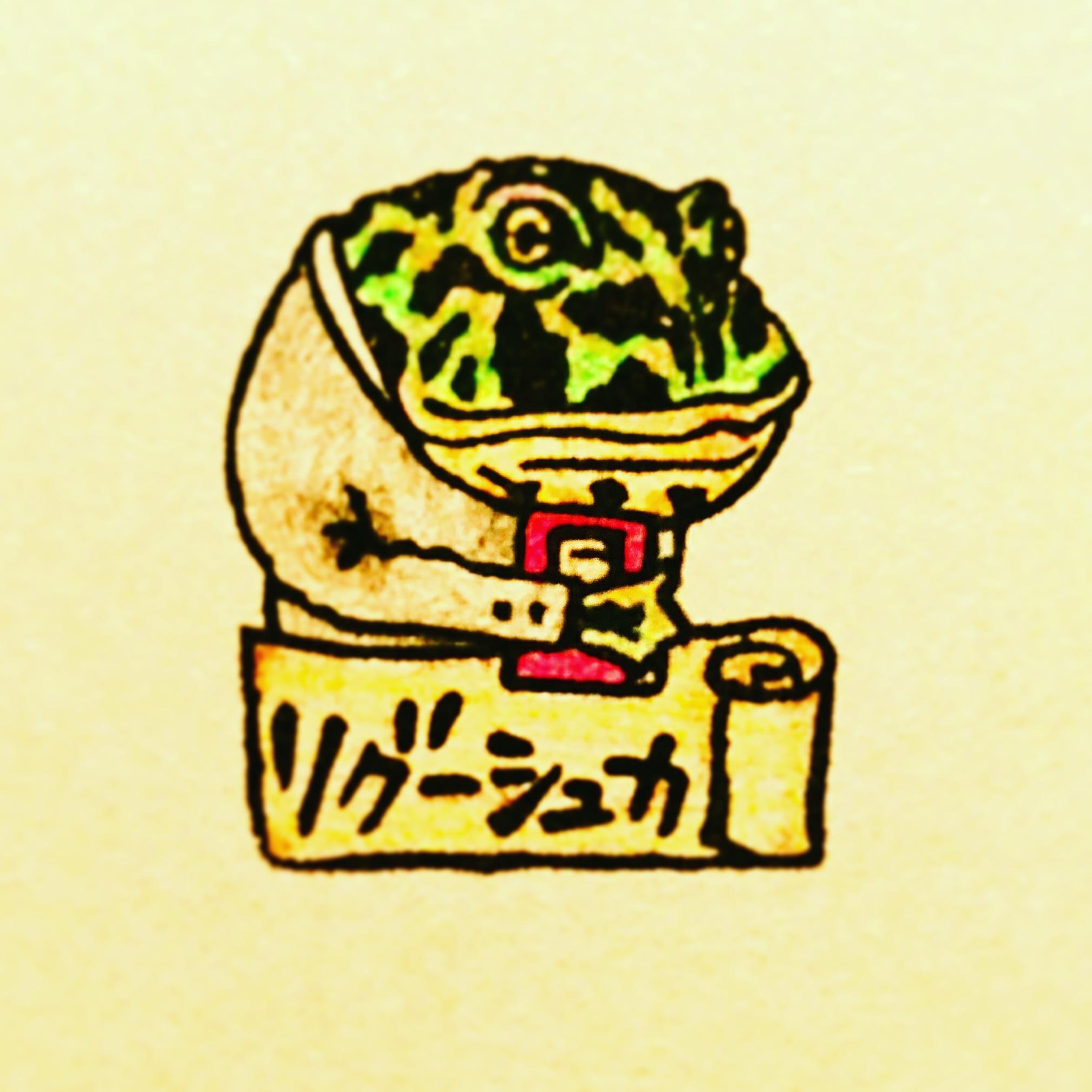 2019_リグーシュカ_logo