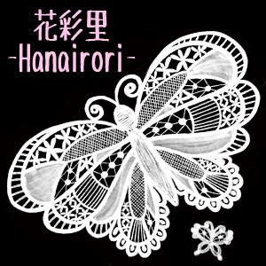 2019_花彩里-Hanairori-_logo