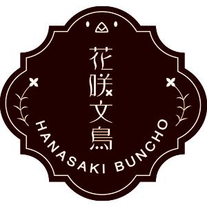 2019_花咲文鳥_logo