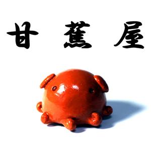 2019_甘蕉 屋_logo