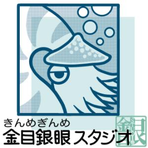 2019_金目銀眼スタジオ_logo