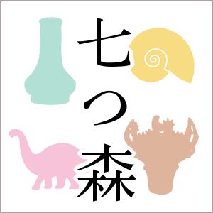 2019_七つ森_logo