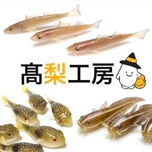 2019_髙梨工房_logo
