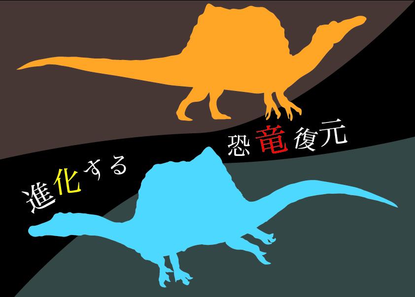 2019_ガクタメ_神流町恐竜センター_11