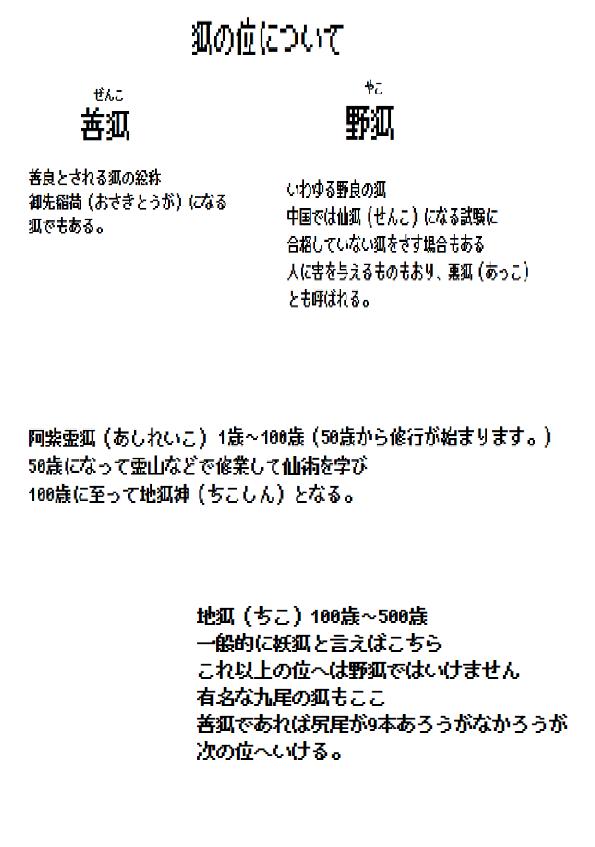 2019_ガクタメ_林檎屋_ (1)