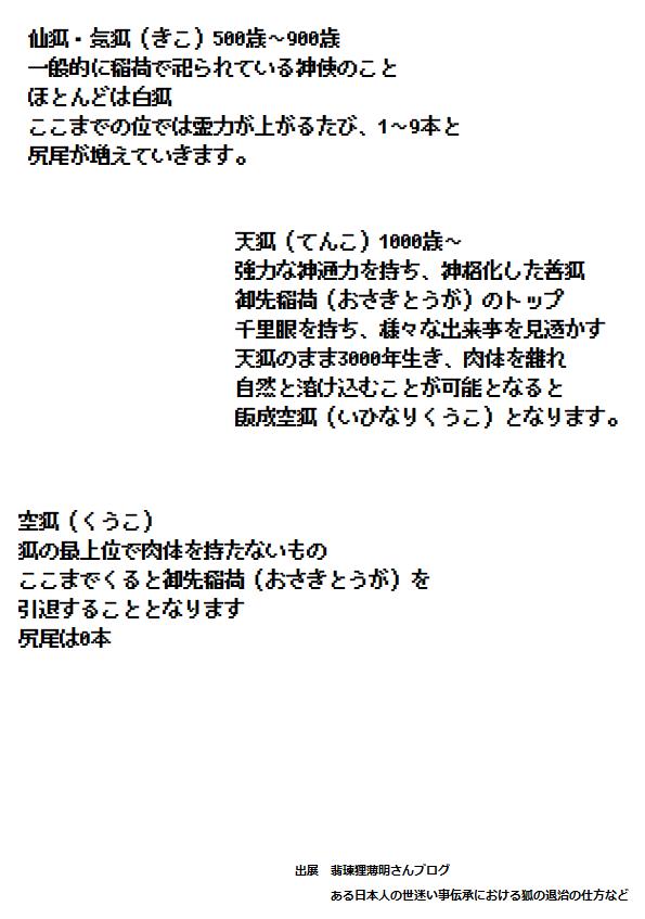 2019_ガクタメ_林檎屋_ (2)