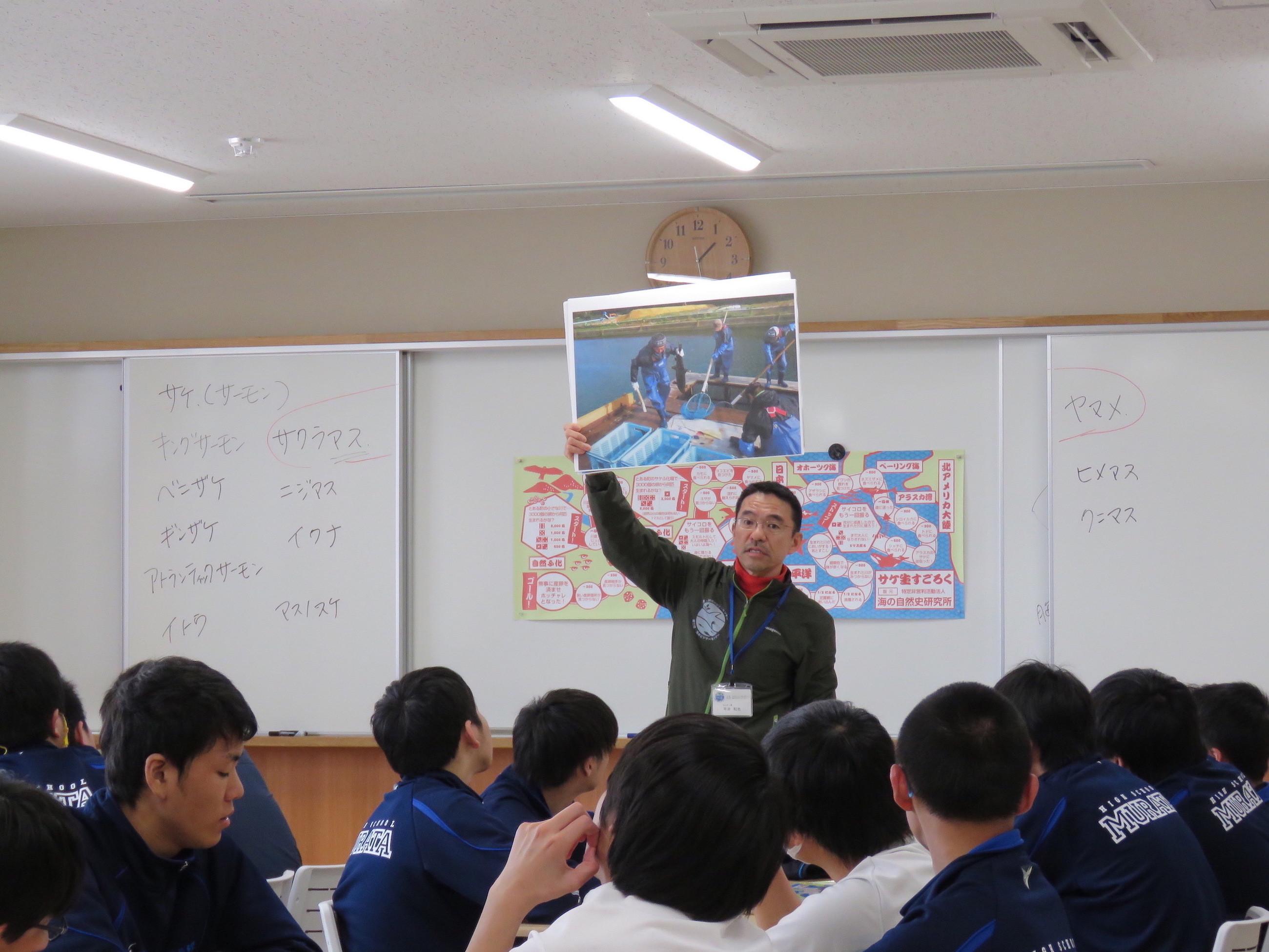 2019_ガクタメ_南三陸いであるミュージアムショップ_01